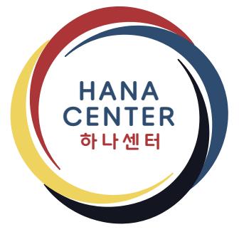 HANA Center Logo