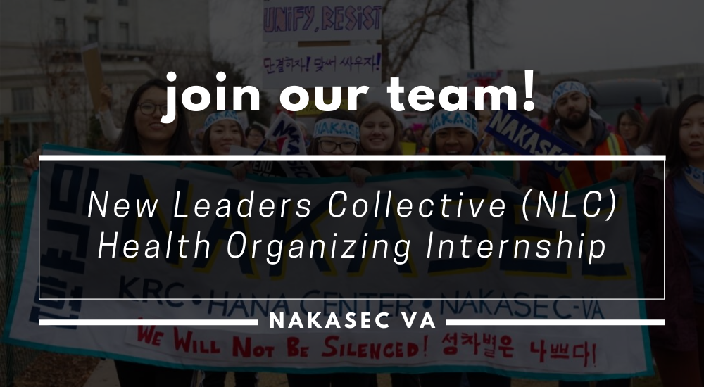 join our team! New Leaders Collective (NLC) Health Organizing Internship (NAKASEC VA)