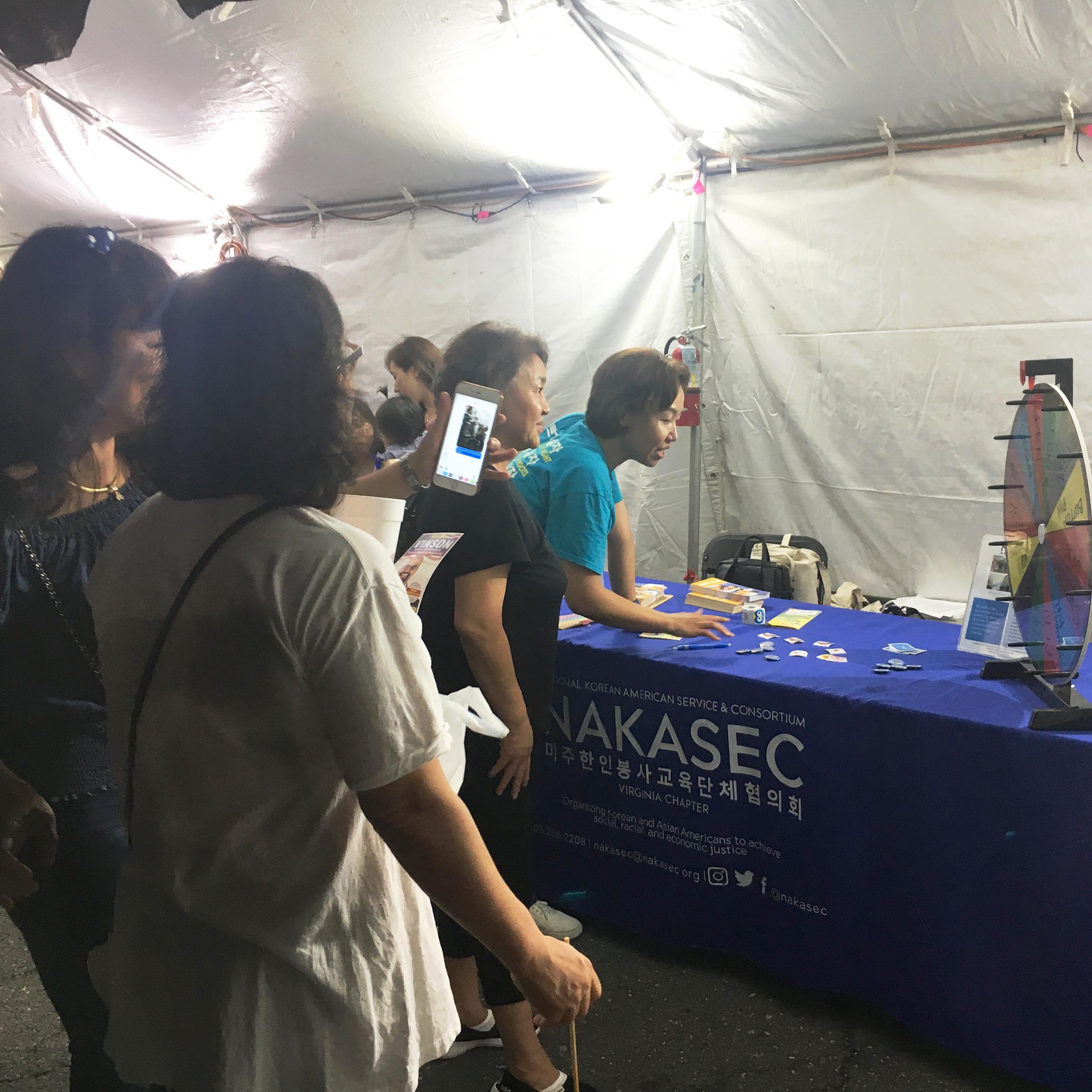 NAKASEC VA tabling about 2020 Census at KorUS